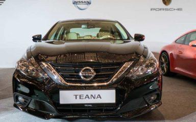 Bảng giá xe Nissan tháng 1/2017 kèm chương trình khuyến mãi, quà tặng